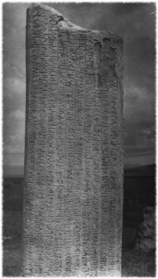 South side of the Tońukuk inscription.
